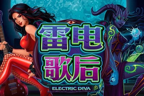 Logo electric diva microgaming